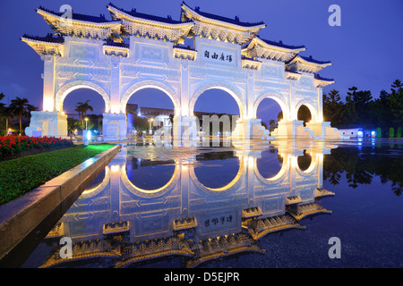 Liberty Square arches in Taipei, Taiwan. - Stock Photo