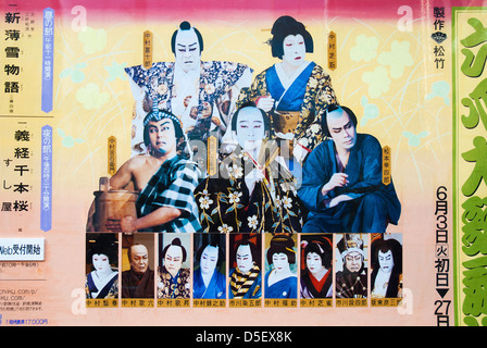 kabuki actors poster in kyoto japan - Stock Photo