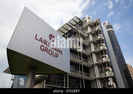 Laiki Bank headquarters in Nicosia, Cyprus. - Stock Photo