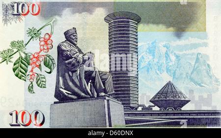 Kenya 100 One Hundred Shillings Bank Note - Stock Photo