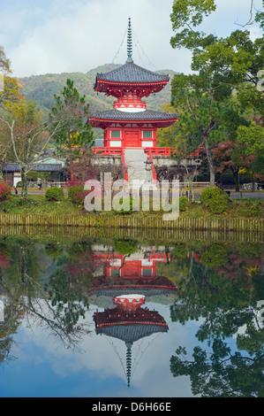 Pagoda on Osawa Pond, Daikaku ji (Daikakuji) Temple, (876), Sagano area, Kyoto, Japan, Asia