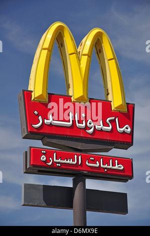 McDonald's Restaurant sign, Jumeira Road, Jumeirah, Dubai, United Arab Emirates - Stock Photo