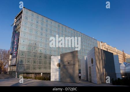 Institut du monde arab, quartier latin, Paris, Ile de France, France - Stock Photo