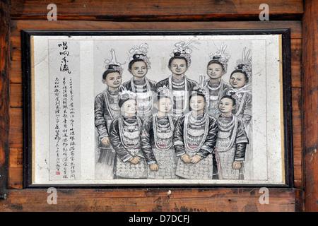 China, Guizhou province, Zhaoxing village, traditional print - Stock Photo