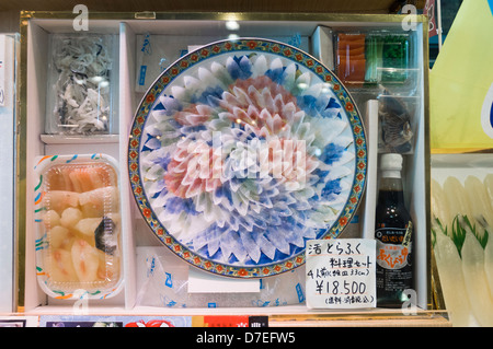 Tora fugu on sale in a presentation box. Fugu is a type of fish famous for being poisonous. It is a delicacy in - Stock Photo