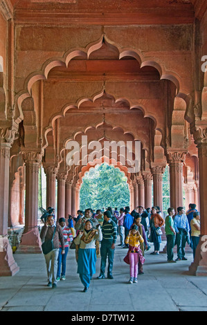 The Mail Hall in Diwan-i-am (Hall of Public Audiences) and tourists in the Red Fort in Delhi, India