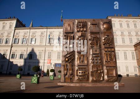 Arnaldo Pomodoro sculptures at The Royal Palace (Palazzo Reale), Turin, Piedmont, Italy - Stock Photo