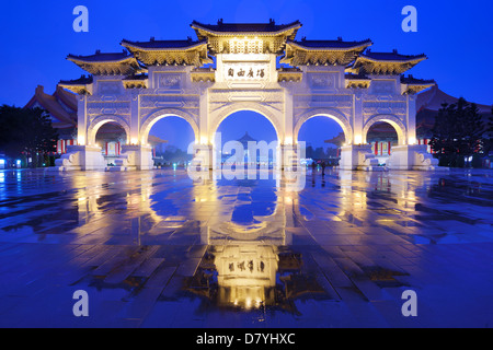 Arches at Liberty Square in Taipei, Taiwan. - Stock Photo