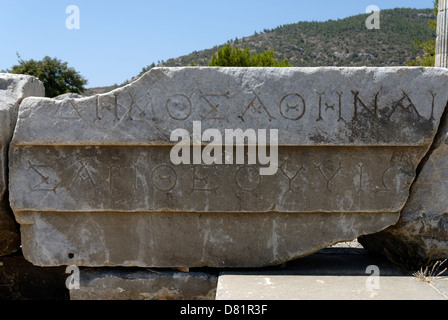 The Greek Temple of Athena Polias at Priene, Anatolia ...