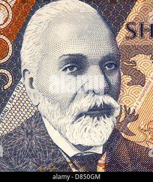 Ismail Qemali (1844-1919) 500 Leke 2001 Banknote from Albania. - Stock Photo