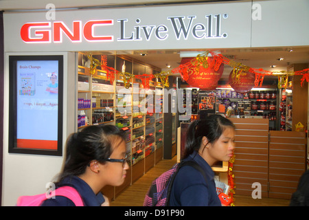 Notable GNC Products in Singapore