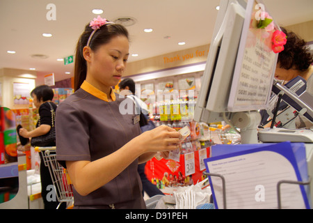 Singapore Bishan Place Junction 8 shopping mall complex FairPrice Finest Fair Price grocery store supermarket food - Stock Photo