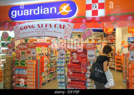 Singapore Bishan Place Junction 8 shopping mall complex Guardian pharmacy drugstore sign banner Happy Chinese New - Stock Photo