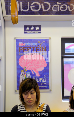 Bangkok Thailand Pathum Wan Siam Station Bangkok Mass Transit System BTS Skytrain public transportation train cabin - Stock Photo
