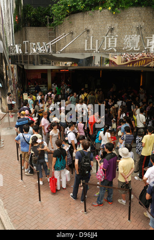 Queue area for people at the Peak Tram, Hong Kong China. - Stock Photo