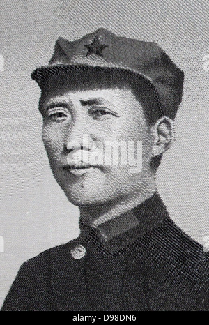 Mao Zedong (1893-1976), founding father of the People's Republic of China from its establishment in 1949.  Mao remains - Stock Photo