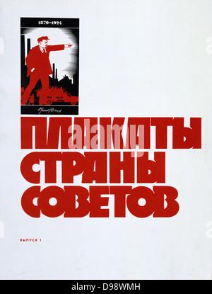 Lenin 1870-1924. Soviet propaganda poster 1924. Russia USSR Communism Communist - Stock Photo