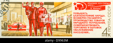 A stamp printed in the USSR devoted Soviet science, from Soviet propagation series, circa 1971 - Stock Photo