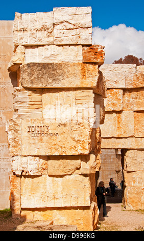 An engraved wall at the Valley of the Communities at Yad Vashem, Jerusalem, Israel - Stock Photo