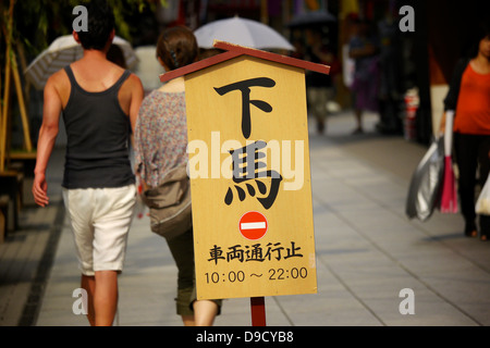 Signboard at Asakusa prohibiting vehicular traffic from 1000-2200H - Stock Photo