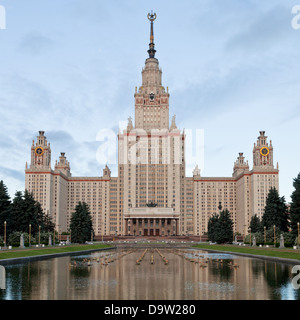 front view of Lomonosov Moscow State University - Stock Photo