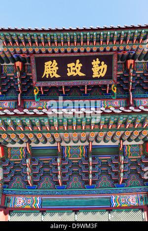 Gyeongbokgung Palace, Palace of Shining Happiness, Seoul, South Korea, Asia - Stock Photo