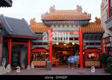 china pavilion, world showcase, epcot center, walt disney