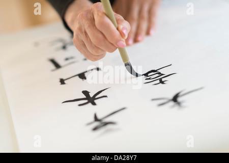 japanese hand writing