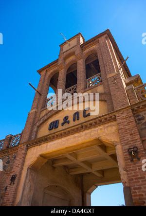 Medebar Metal Market Entrance Gate, Asmara, Eritrea - Stock Photo