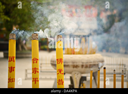 Incense burn at a temple on Lantau Island, Hong Kong SAR, China. - Stock Photo