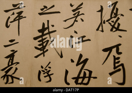 Scroll with calligraphy shanghai museum shanghai china Calligraphy ancient china