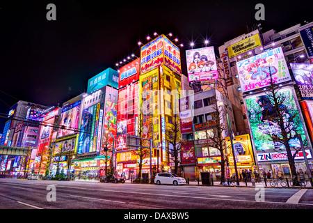 Electronic's district of Akihabara, Tokyo, Japan. - Stock Photo
