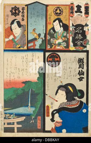 Waterfall at Oji; The Actor Segawa Senjo in the Role of Kuzunoha M.2007.152.49 - Stock Photo