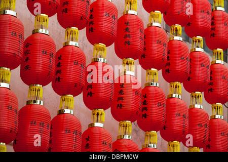 Chinese lanterns, Georgetown, Pulau Penang, Malaysia, Southeast Asia, Asia - Stock Photo