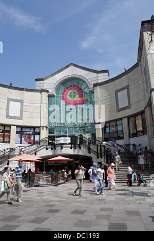 Entrance to Queens Arcade shopping centre in Cardiff city centre - Stock Photo