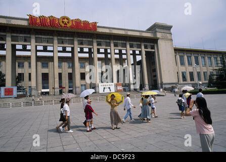 National Museum of China. Tiananmen Square, Beijing. China. - Stock Photo