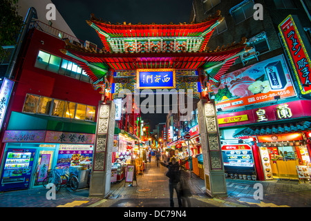 Chinatown in Kobe, Japan. - Stock Photo
