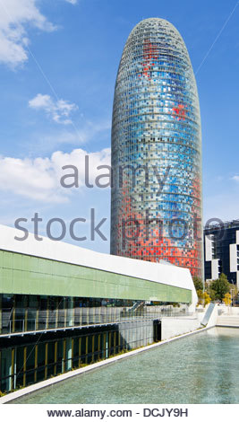 Agbar tower. - Stock Photo