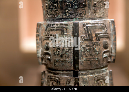 Ritual bronze wine container, Zun Shang dynasty, 11th century B.C. - Stock Photo