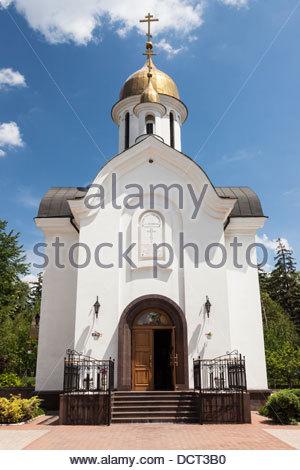Church of the Nativity . Ukrainian Orthodox Church . Donetsk Ukraine - Stock Photo