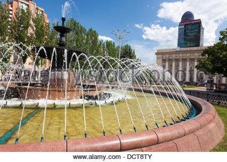 Fountain Lenin Square Donetsk Ukraine - Stock Photo