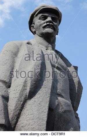 Lenin statue Lenin Square Donetsk Donetsk Oblast Ukraine - Stock Photo