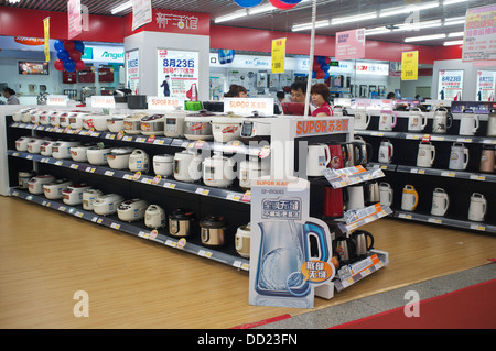 Made-in-China cookwares are on sale in a store in Beijing, China. 2013 - Stock Photo