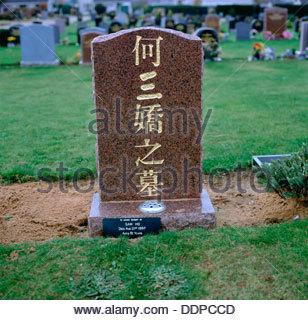 Gravestone of a Chinaman, Elgin, Moray, Scotland. Artist: Ian Robertson - Stock Photo