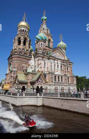 The Church of the Savior on Spilled Blood, St Petersburg, Russia. View from Griboedov Canal - Stock Photo