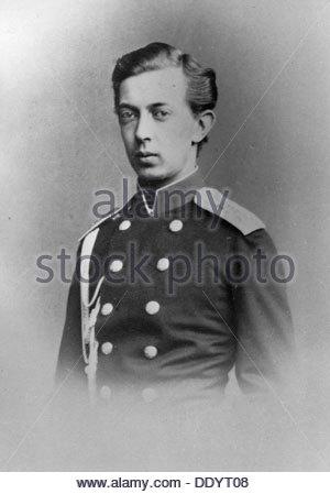 Grand Duke Nicholas Alexandrovich of Russia, 1862. Artist: Unknown - Stock Photo