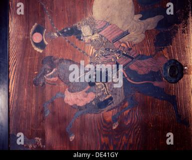 Samurai War Fan Stock Photo: 233998805 - Alamy