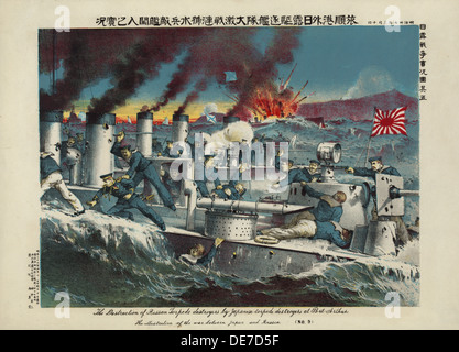The destruction of Russian torpedo destroyers by Japanese destroyers at Port Arthur, 1904. Artist: Tanaka, Ryozo - Stock Photo