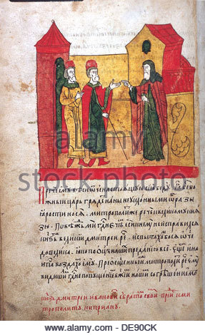 Grand Duke Dimitri Donskoy and his brother visiting Cyprian, Metropolitan of Moscow (from the Tale of the Rout of - Stock Photo