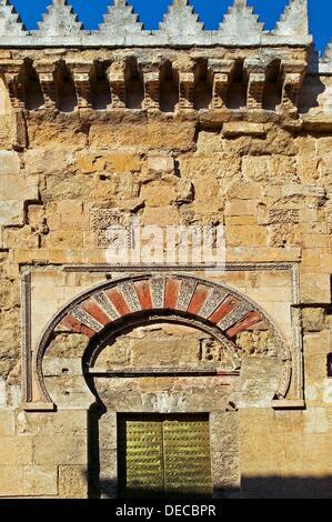 Arab arches, Doorway, Mezquita, Cordoba, Andalucia, Spain - Stock Photo